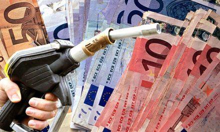 Costo gasolio mese dicembre 2016 – Valori indicativi di riferimento dei costi di esercizio