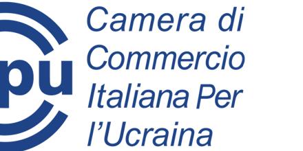 "EXPORT UCRAINA – ""MISSIONE ESPLORATIVA – KIEV 2017"""
