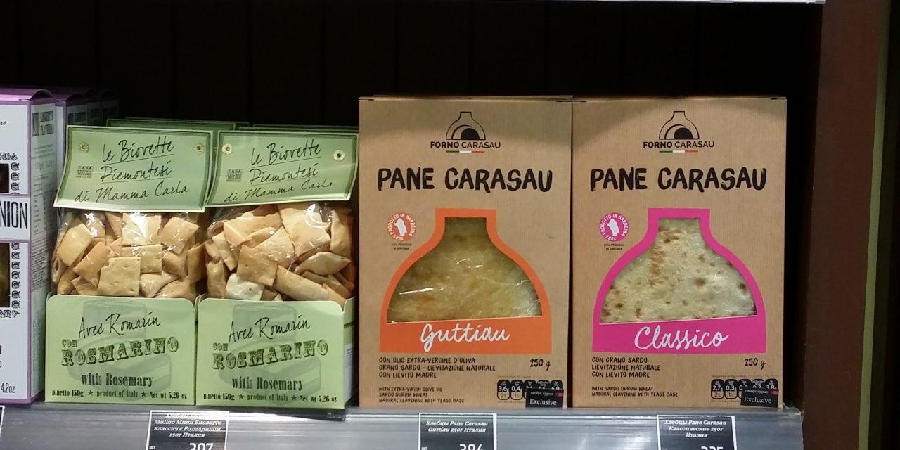 """EXPORT RUSSIA – Il pane carasau e il guttiau di Oliena in vendita a Mosca. I prodotti del """"Forno Carasau"""" di Mula nei supermercati moscoviti con il progetto export """"StoreSardinia"""" di Confartigianato Sardegna"""